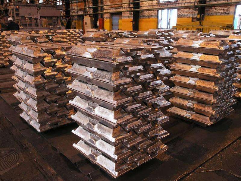 Aluminum or Aluminium