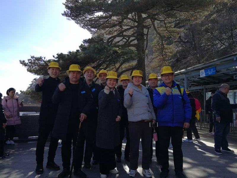 Adtech Travel at Huang Shan