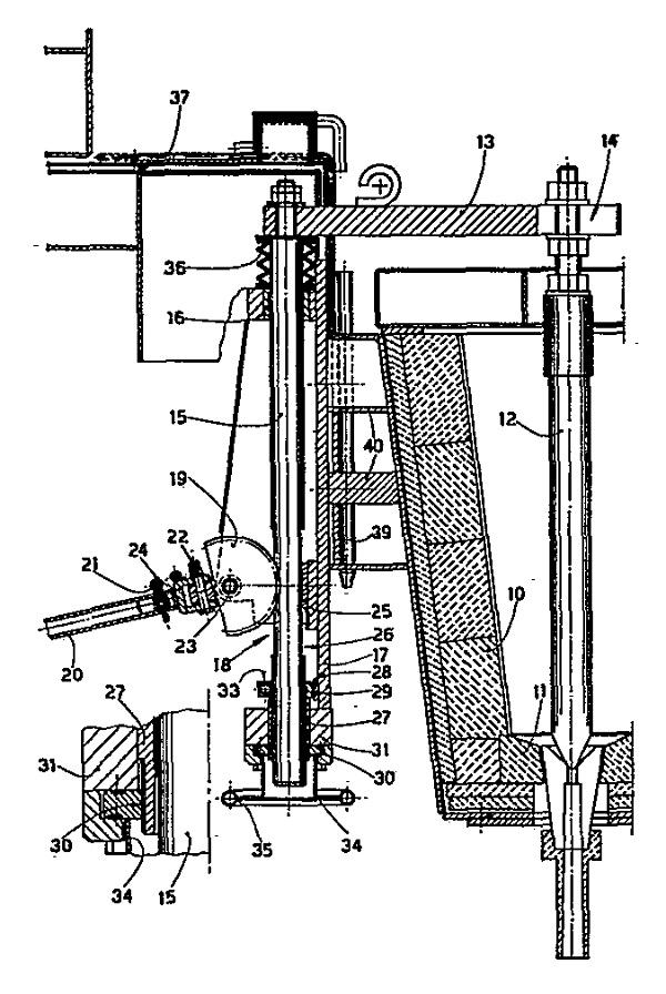 Stopper rod mechanism