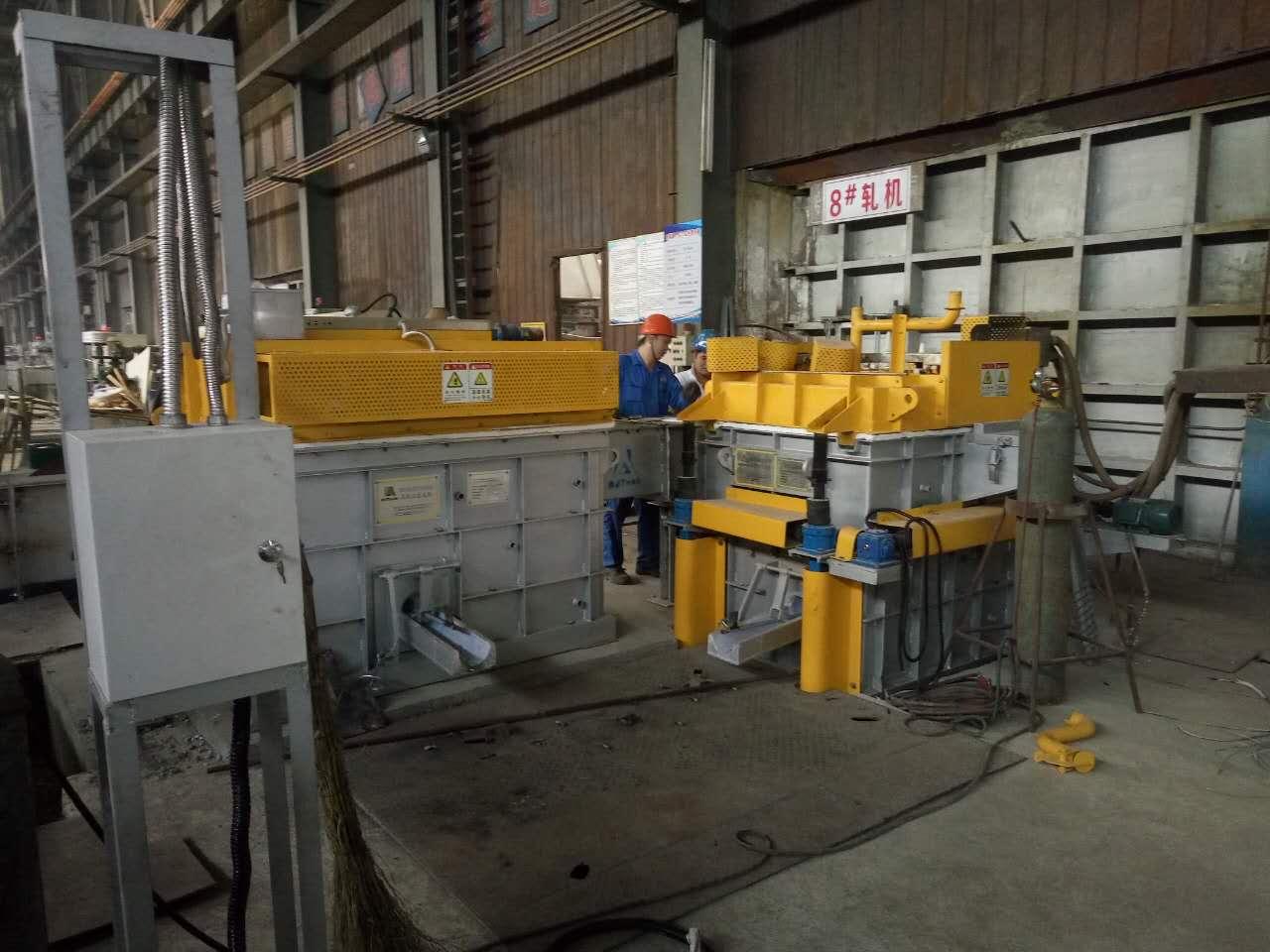 Alcan Smelter