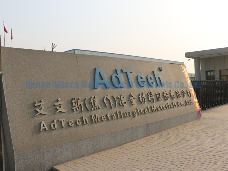 Aluminium Company Of Canada Supplier Adtech