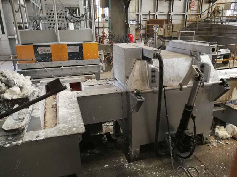 Molten Aluminum Refining Process