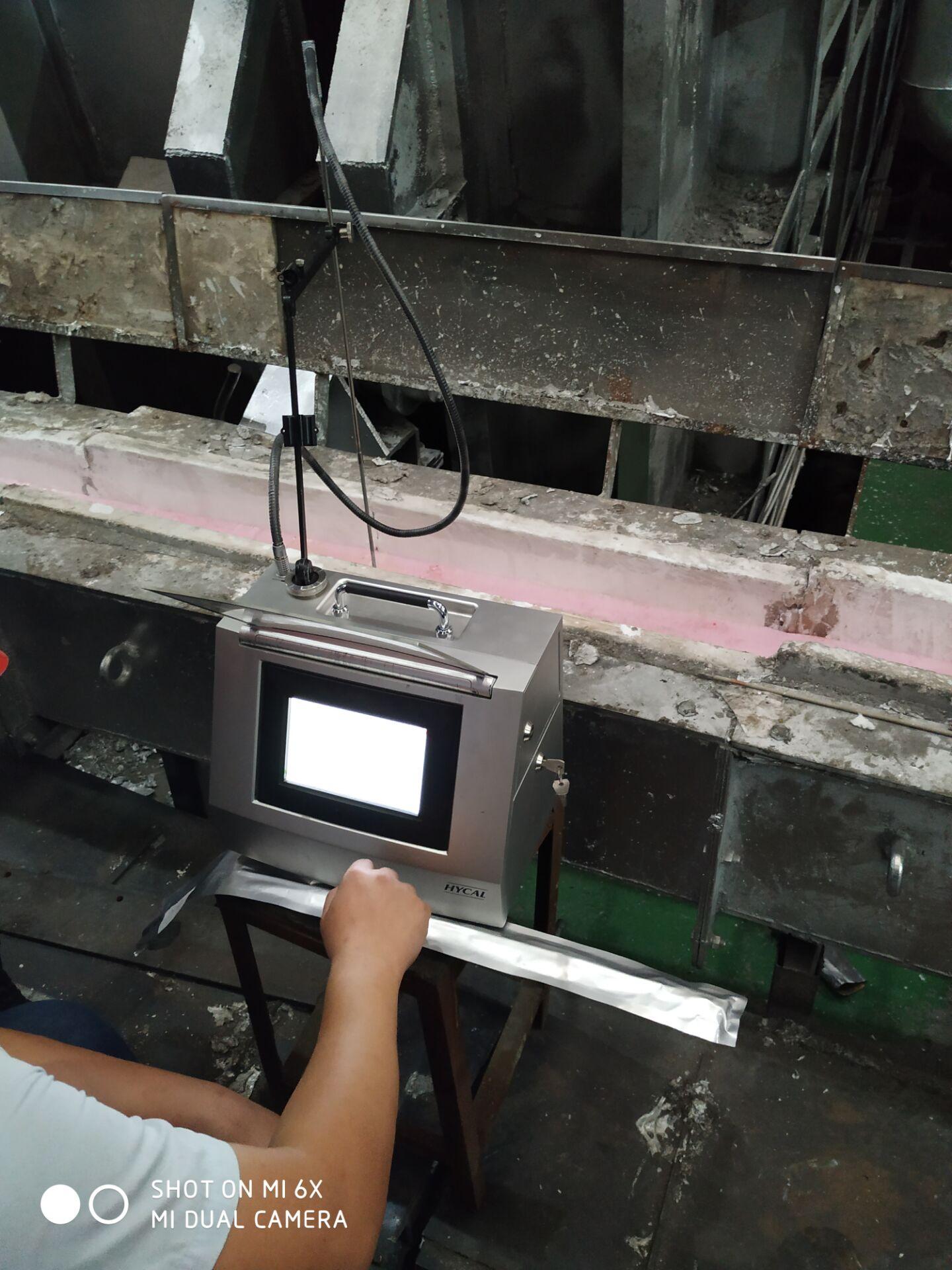 Molten Aluminium Refractory Casting Launder