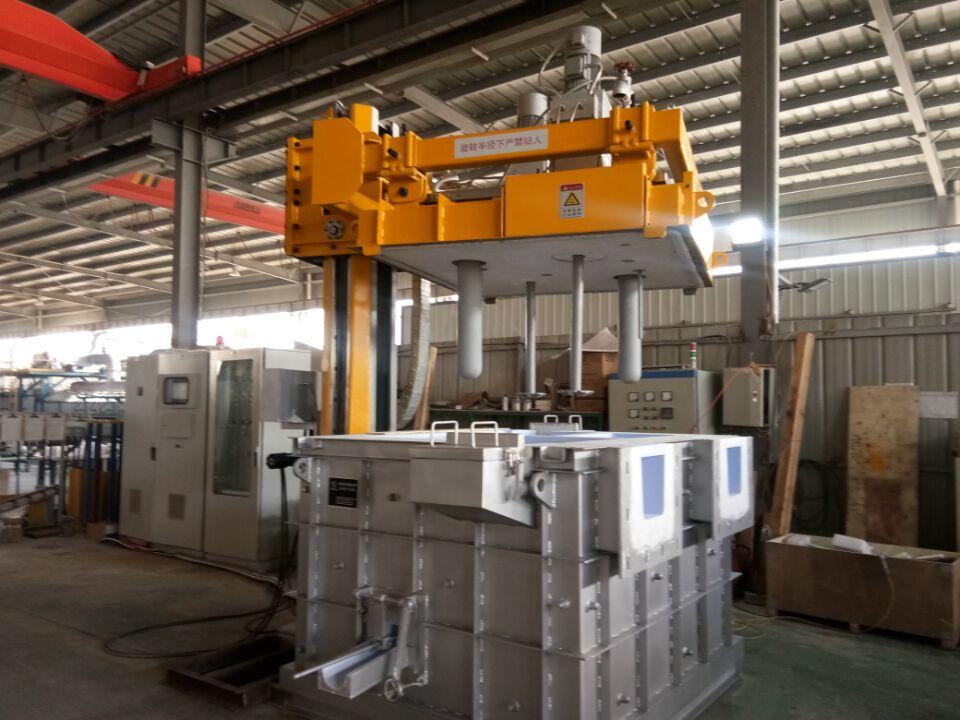 Aluminum Liquid Degassing System
