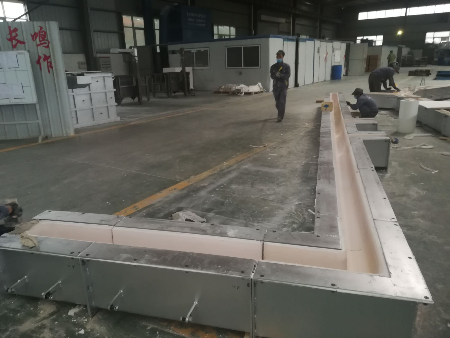 Aluminium Transfer Trough