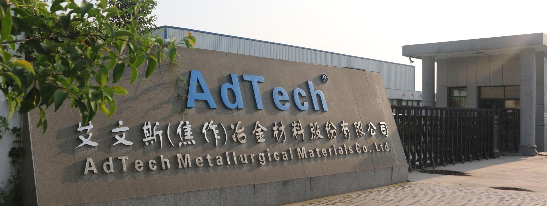 AdTech Metallurgical Materials Co.,Ltd.