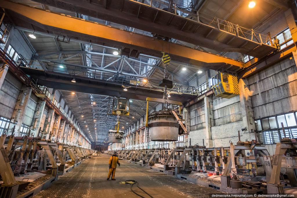 Aluminium Sayanogorsk