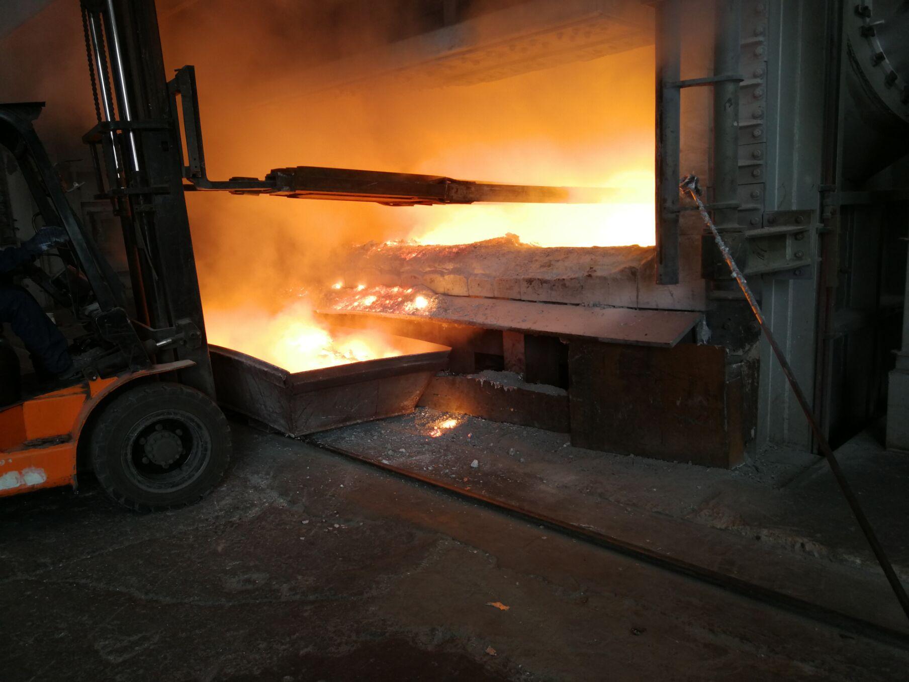 Rusal Aluminium Refining Flux