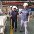 Korean company visited AdTech