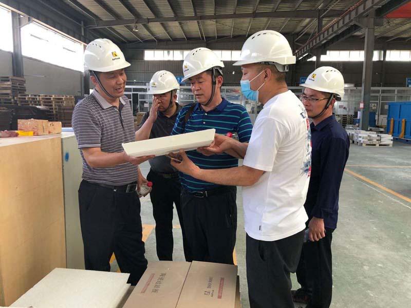 China Aluminum Association
