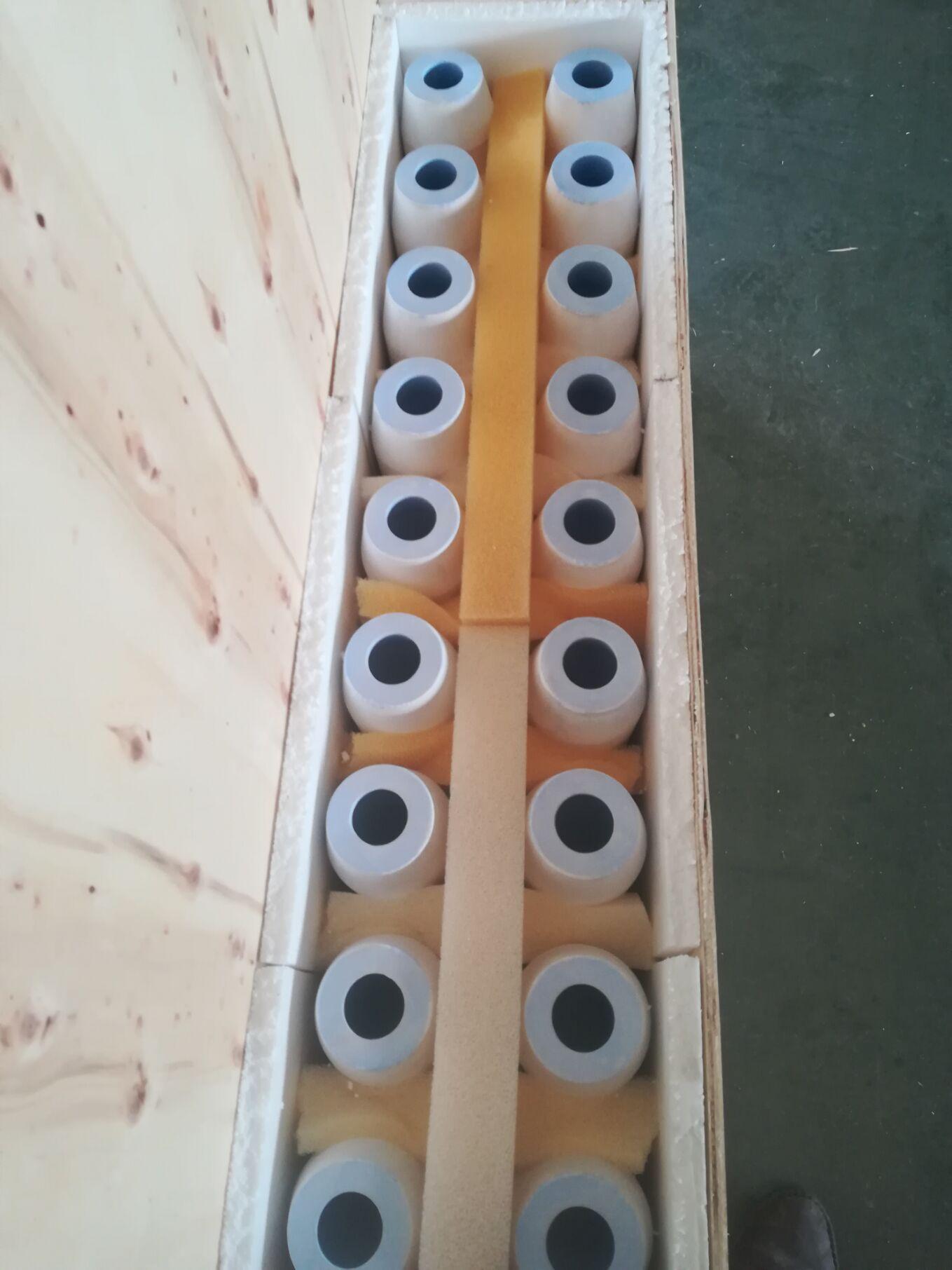 Tundish Upper Nozzles