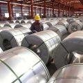 Aluminium Vietnam