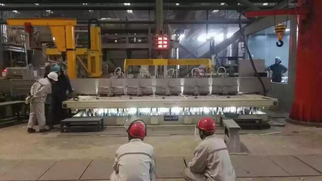 Aluminum Smelter Indonesia