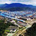 Indonesia Aluminium
